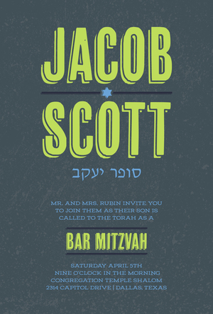 Party Harty, bar mitzvahs, bat mitzvahs, gallery, invitations, bar mitzvah invitations, calligraphy, bar mitzvah decor, bar mitzvah accessories